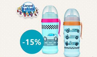 CANPOL- promocja na wybrane bidony i kubki!